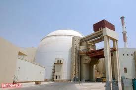 اخبار,اخبار سیاست خارجی,تأسیاست هسته ای ایران