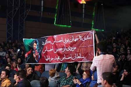 اخبار,اخبار فرهنگی,کنسرت مجید خراطها