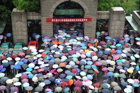آزمون کنکور دانشگاه در هانگژو چین