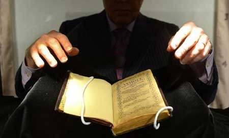 گرانترین کتاب جهان متعلق به سال 1640، قیمت 14.2 میلیون دلار