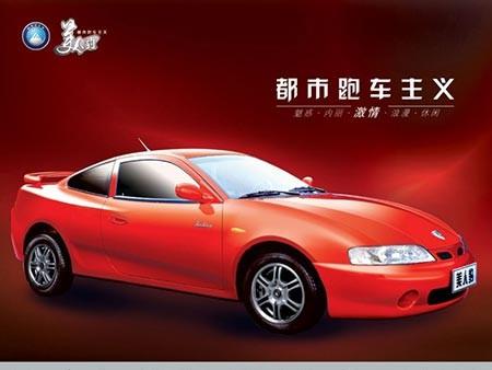 اخبار ,اخبار اقتصادی ,خودروهای چینی