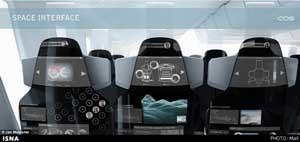 طراحی صندلی هواپیما با صفحات لمسی و امکان تغییر حالت