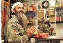 اخبار,اخبار گوناگون ,بن لادن
