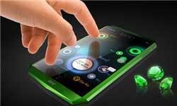 اخبار,اخبار علمی ,برنامه جدید تلفن همراه