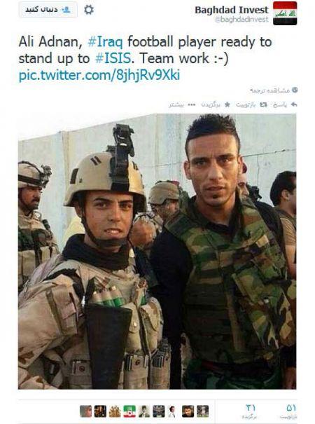 عکس+تیم+ملی+عراق