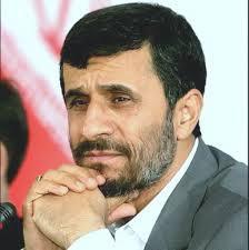 اخبار,اخبارسیاسی,افشاي يك تخلف در دولت احمدينژاد