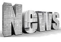 اخبار,اخبار امروز,اخبار جدید