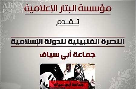 اخبار,اخبار بین الملل ,گروه تکفیری داعش