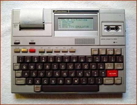 اخبار,اخبارگوناگون,اولین لپ تاپ دنیا