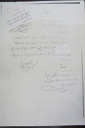 اخبار,اخبار سیاسی , اتهام های سعید مرتضوی