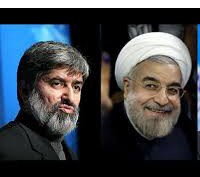 اخبار,اخبار سیاسی, علی مطهری