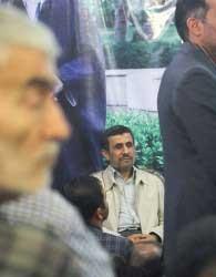 نامی که احمدینژاد برای خود میپسندد