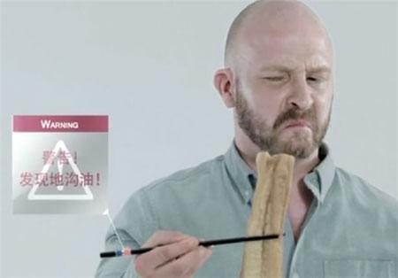 اخبار,اخبار تکنولوژی -چوبهای غذاخوری هوشمند