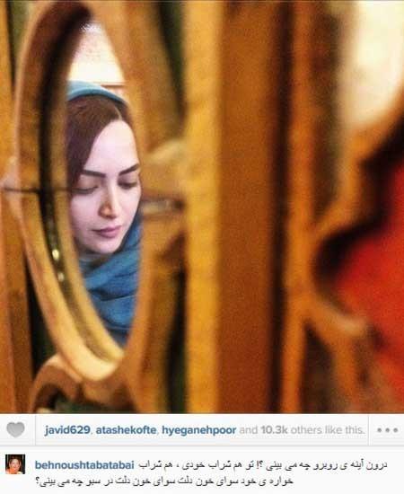 اخبار,اخبار فرهنگی ,چهره ها در شبکههای اجتماعی