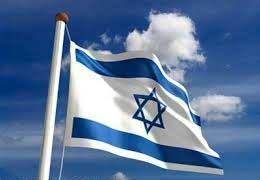 اخبار,اخبار بین الملل ,رژیم اسرائیل(http://www.oojal.rzb.ir/post/1236)