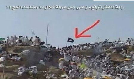 اخبار,اخباربین الملل,پرچم داعش در عرفات