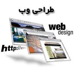 طرحی سایت,سئو وب سایت