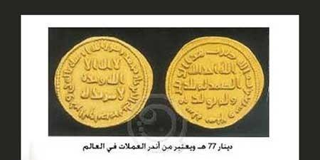 داعش سکه طلا و نقره ضرب کرد