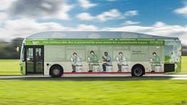 اخبار,اخبارعلمی,اتوبوس  فضلهسوز