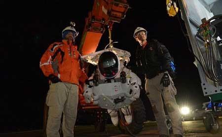 اخبار,اخبار علمی,رکورد پرش از لبه فضا توسط معاون گوگل شکسته شد