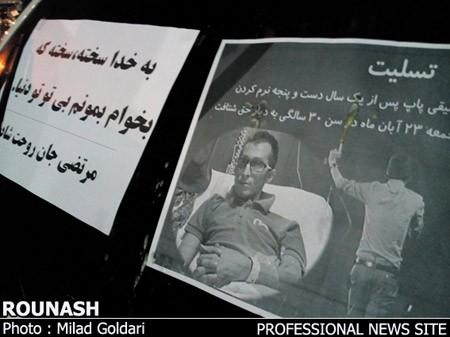 news1(280) عکس های تجمع سراسری طرفداران مرتضی پاشایی در کشور