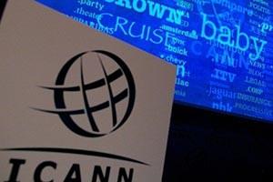 اخبار,هک شدن سازمان آیکان ICANN