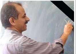 دستور وزیر آموزش وپرورش برای حمایت از خانواده معلم بروجردی که به دست دانش آموزش کشته شد