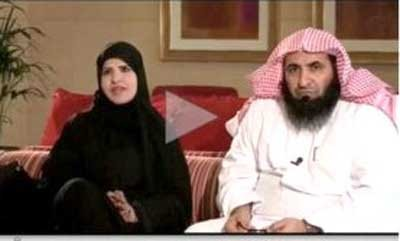 اخبار,اخبار بین الملل , عربستان سعودی