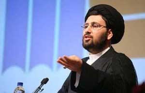 9309 10m3905  سیدعلی خمینی: فسادهای چندهزارمیلیاردی،دوستداران انقلاب را ناراحت کرده است