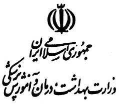 9309 11t84 وزارت بهداشت واردات روغن پالم را ممنوع کرد