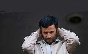 9310 11m1541  آخرین وضعیت پرونده شکایت علی لاریجانی از احمدی نژاد