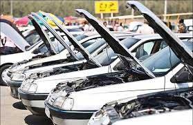 تغيير مكان «بورس خودرو» در تهران؟