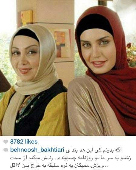 تصاویر داغ چهره ها در شبکه های اجتماعی (35)