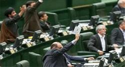 9310 11t765  انتقاد یک نماینده مجلس از صدا و سیما