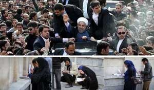 نمایش پست :آقای روحانی! مردم خسته هستند و گرفتار/ رویههای ناصواب گذشته را ادامه ندهید