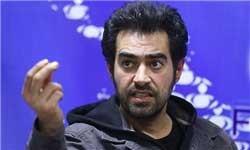 اخبار,اخبار فرهنگی ,شهاب حسینی
