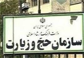 اخبار,اخباراجتماعی ,عمره نوروزی