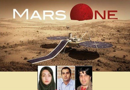 اخبار , اخبار علمی,سفر بی بازگشت به مریخ,منتخبان سفر بی بازگشت به مریخ