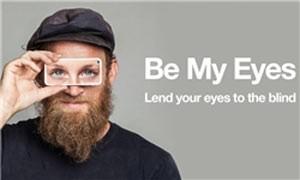 اخبار,نرم افزارBe My Eyes,اخبار تکنولوژی