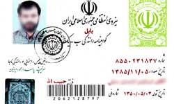 نوروز با گواهینامه ایران در کدام کشورها میتوانید رانندگی کنید؟