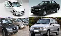 جدیدترین قیمت برخی خودروهای داخلی