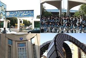 اخباررتبهبندی دانشگاههای ایرانی در دنیا در سال ۹۳ (+جدول)