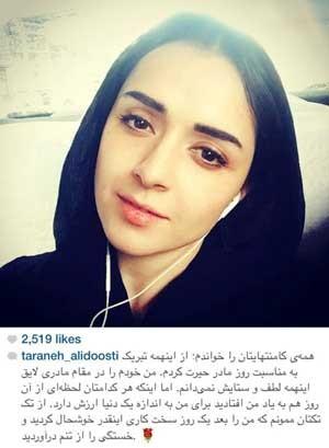 اخبار,اخبار فرهنگی ,بازیگران ایرانی (http://www.oojal.rzb.ir/post/1600)