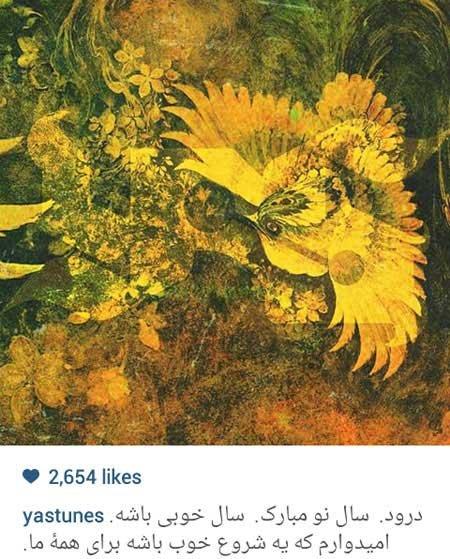 تصاویر هنرمندان مشهور در شبکه های اجتماعی سری 58
