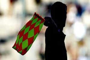 اخبار,اخبار ورزشی ,داور فوتبال ایران