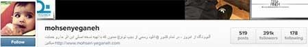 اخبار,اخبار فرهنگی ,پرطرفدارترین خواننده های ایرانی