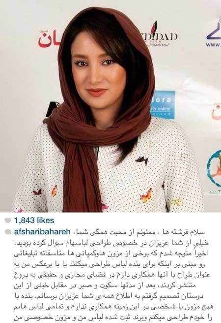 اخبار,اخبار فرهنگی ,بازیگران ایرانی   (http://www.oojal.rzb.ir/post/1605)