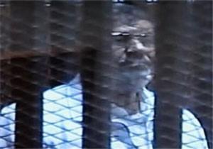 محمد مرسی به چند سال حبس محکوم شد؟