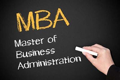 برای نخستین بار؛ ثبت نام دوره MBA نیمه حضوری در دانشگاه تهران