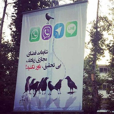 اخبار,اخبار فرهنگی وهنری,مهراوه شریفی نیا